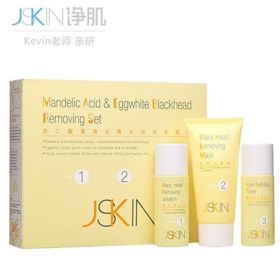 Net muscle JSKIN mandelic egg go blackhead pores suit black liquid derived  T District Nursing charco