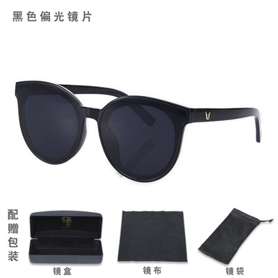 854d202aaa Qoo10 - Net Red Sunglasses female 2017 new tide black round face   Fashion  Accessories