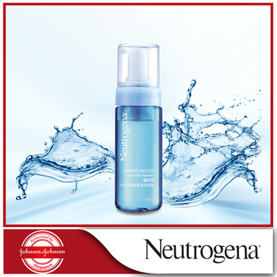 Qoo10 - 【Neutrogena】Hydro Boost Mousse Cleanser 150ml
