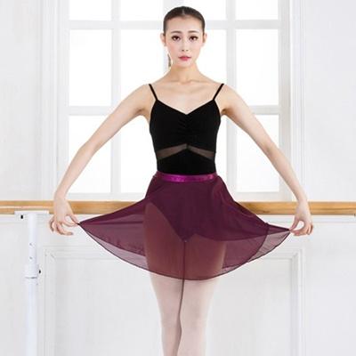 Adult Ladies Ballet Leotard Tutu Dance Wrap Scarf Skirt Mid Calf Length Chiffon