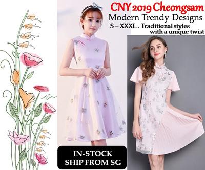 a7250942b786 Qoo10 - CNY 2019 Cheongsam   Women s Clothing
