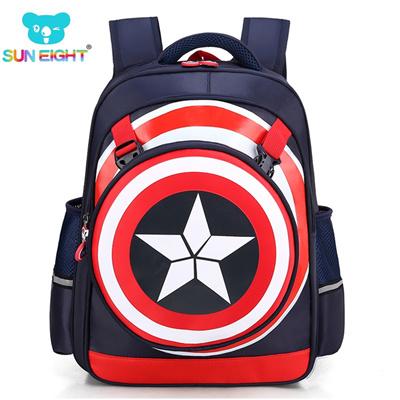 Qoo10 - New Arrival Kids School Bag Boy s Backpack Fashion School Bag School  B...   Kids Fashion 70a5169fda449