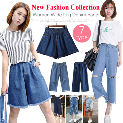e1882da03f9d Women Wide Leg Denim Pants   Denim Shorts Culottes   Ripped Jeans