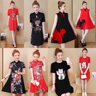 9a2af0fed8 Qoo10 - Traditional Dress   Women s Clothing