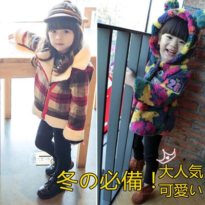 1872df341 Qoo10 - New article arrival! Super popular children s clothing ...