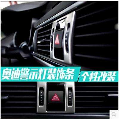 New Audi A6L 12-15 decorative light strip safety warning lights  decoration奥迪12-15年新A6L装饰亮条 安全警示灯装饰条