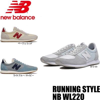 new balance wl220 sg