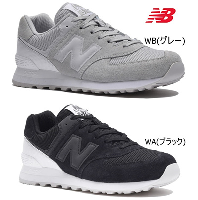 new product 5ddb5 4f6e9 New Balance 574 NB WL 574 NB 574 New Balance Running Shoes Men's Shoes  Classic WA WB Black Gray Authorized Dealer