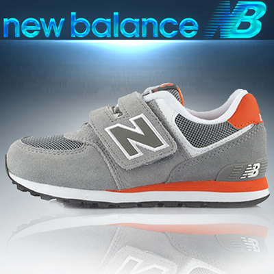 New balance shoes sale india