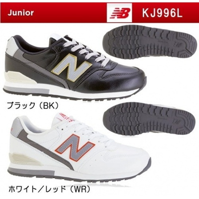 pas cher pour réduction 21a57 8f8e7 New balance KJ996L [New Balance] Junior · Jog Running Shoes