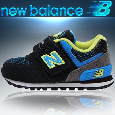 New Balance Baby Shoes Singapore