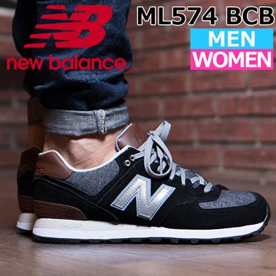 new balance ml 574 fsc