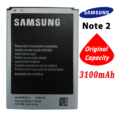 78443204e03 New Battery For Samsung Galaxy Note 2 II LTE GT-N7100 GT-N7102 GT