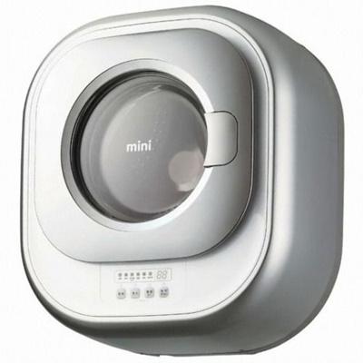 Qoo10 Mini Drum Washing Ma Small Appliances