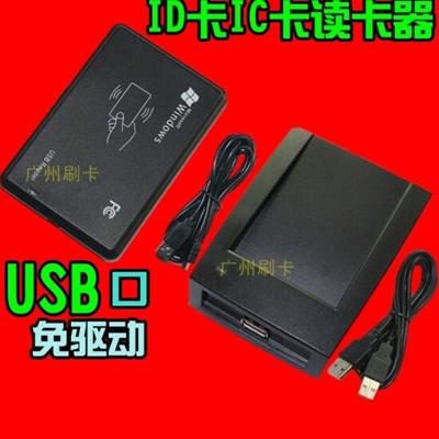 New Design 125Khz RFID EM4001 Card Reader/Writer Copier/Writer USB (Size:  1pcs)