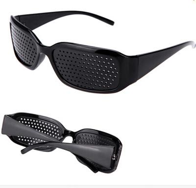 771b6b771e New Eyesight Improve Vision Care Pinhole Spectacles Pin Eyes Vision  Training Exercise Improver Men Women Eyewear