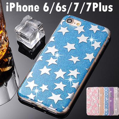 innovative design 2f1e4 5e451 New Fashion Glitter Powder Case For iPhone 6 6s Plus Bling Sparkling Luxury  Silicone Soft Case Cover For iphone 7 6 6 s Plus Galaxy S7 Edge huawei P9  ...