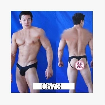 Gay ass underwear