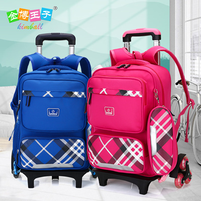 Qoo10 New Kids Trolley School Bags Boys Children Removable