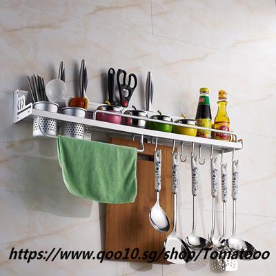 Qoo10 New Kitchen Good Helper