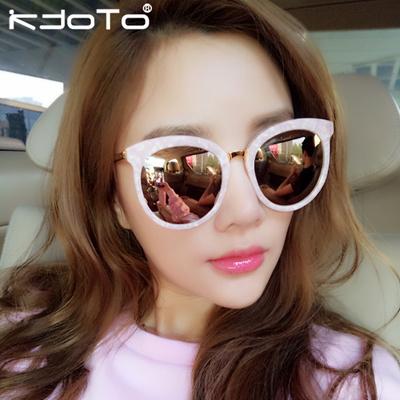 625c8672df Qoo10 - New Korea Li Xiaolu sunglasses with a Pink Lady long film flows  person...   Fashion Accessor.