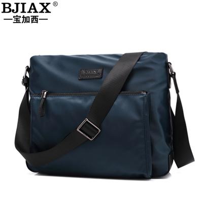 19e659969bcd Qoo10 - men messenger bag   Men s Bags   Shoes