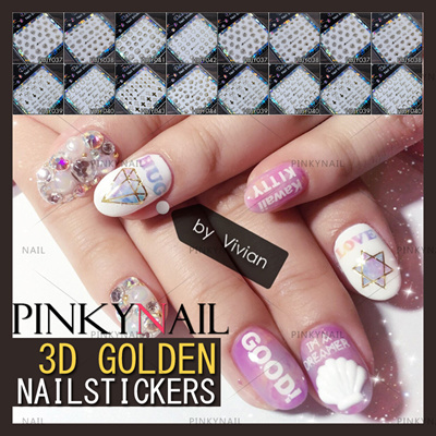 New Por Fashion Diy Adhesive Golden Nail Stickers Decals Seal Decoration Art