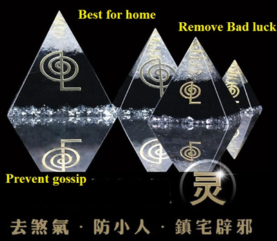New Pyramid Orgone fengshui for Remove bad luck at home/prevent  gossip挡煞开运家居客厅
