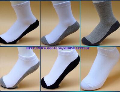686fbcef45e61 NEW School Black Grey base White Socks Unisex Children Kids Boys Girls  Ladies Soft Cotton