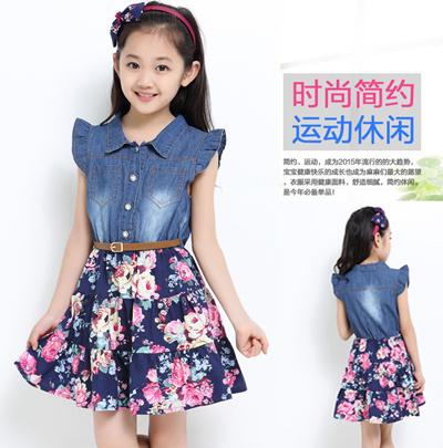 99bd222ee1a Qoo10 - New Summer Childrens Clothing Girls Lapel Korean Boats Sleeve  Cotton D...   Kids Fashion