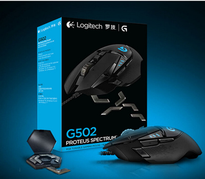 NEW version Logitech G502 RGB Proteus Spectrum RGB Tunable Gaming Mouse  G402 Gaming Mouse