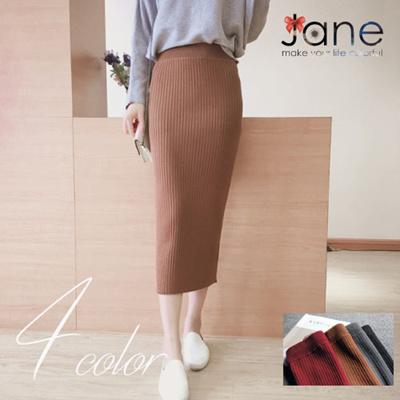 c5c2cb2177ace1 New work ♪ 【Free Shipping】 Merino blend rib skirt long skirt rib knitting  vertical