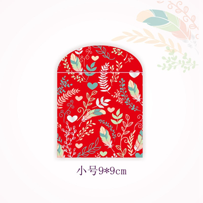 New Year Birthday Gift Ideas Wedding Engagement Activities General Red Lai See Packets For High