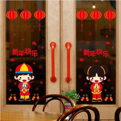 New Year Decorations Stickers Glass Decals Glass Door Stickers Stickers  Happy Festive Arrangement