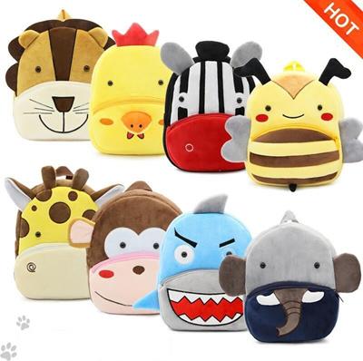 Qoo10 Newest Hot Products Animal Backpack Child Mini Cartoon