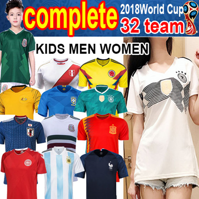9d73db81a Qoo10 - NEWEST Most complete 2018 World Cup jersey suit adult kids Germany Arg...    Sportswear