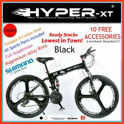 Qoo10 Mountain Bike Sports Equipment