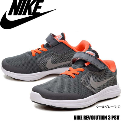 Nike 819414 012 NIKE REVOLUTION 3 PSV Kids' athletic shoes running shoes  sneakers kids junior