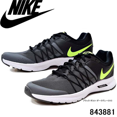 Nike Air Relentless 6 MSL 843881-010 NIKE Running Walking Sneakers  Gentleman's Shoes Men's