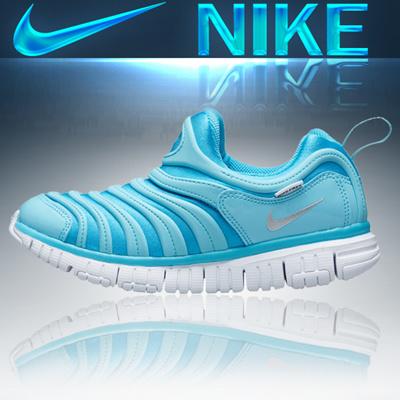 hot sales 2612f e0ff3 Nike Dynamo Free PS S-343738-417 Sneakers Kids