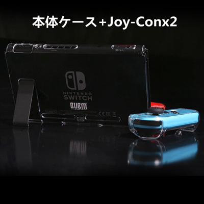 Nintendo Switch exclusive clear case Prevent scratches / transparent cover  / clear material without damaging the appearance! Hard Clear Case