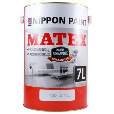 Qoo10 - Nippon Matex White (9102) 7L : Tools & Gardening