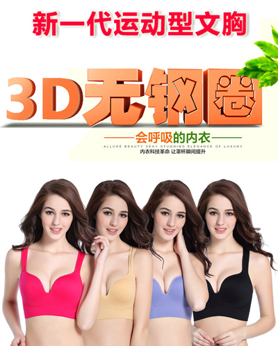 2517587b6187f Qoo10 -  No Option PRICE  3D Wireless Sport Bra anti shock gym zumba yoga  jogg...   Underwear   Sock.