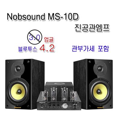 NobsoundFree Shipping / Nobsound MS-10D Vacuum Tube Amplifier / Knob Sound  Vacuum Tube Amplifier / Bluetooth / Bluetooth 4 2 Tube Amplifier / Vacuum