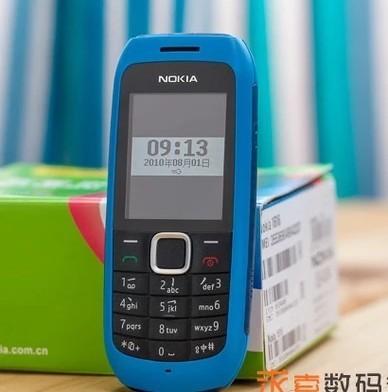 Nokia 1616 Candybar On Flashlight Large Old Student Phone S