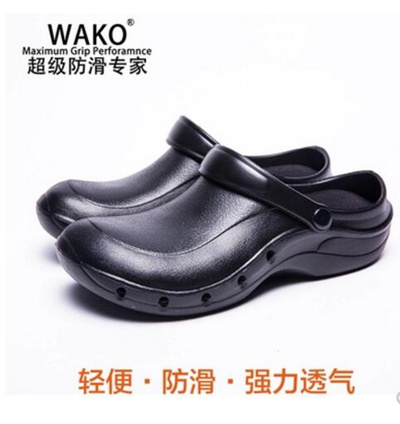 Qoo10 Non Slip Chef Shoes Kitchen Work Shoes Anti Skid And Oil