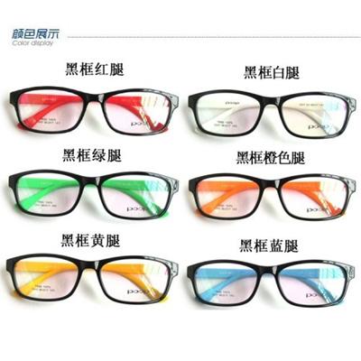 fc2bc95d95cb Qoo10 - KOREA HIGH QUALITY FRAME 1317   Fashion Accessories