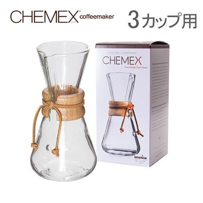 Qoo10 - Northern Europe Chemex Kemex Coffee Maker Hand-made 3 drip type CM-1 h... : Kitchen ...
