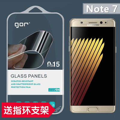 Note 7 0 15 GOR was Samsung Corning glass film SM-N9300 phone protection  film