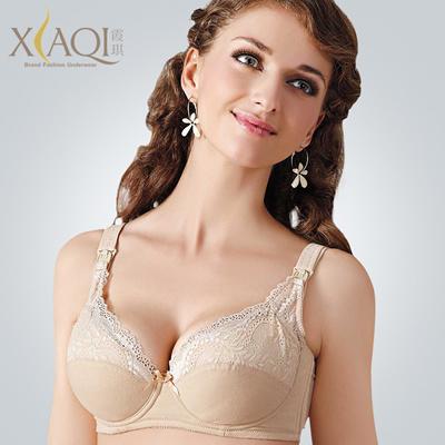 31238c6d2c Qoo10 - Nursing bra comfortable maternity bra pregnant women dress maternity  u...   Baby   Maternity